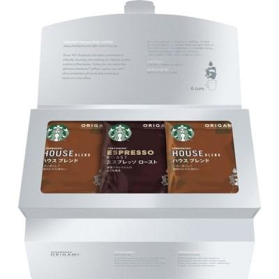 スターバックス オリガミ パーソナルドリップコーヒーギフト SB-10S のし無料 ギフト 内祝い