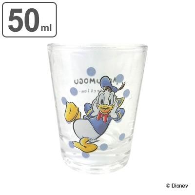 グラス 50ml ショットグラス ドナルドダック MOGUMOGU ガラス 日本製 キャラクター ( ミニグラス 50cc コップ ミニ ディズニー ドナルド )