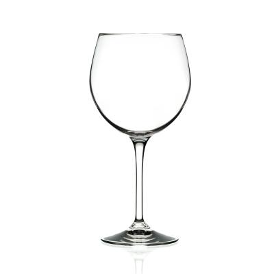 義大利RCR茵芙曼無鉛水晶紅酒杯(2入)670cc