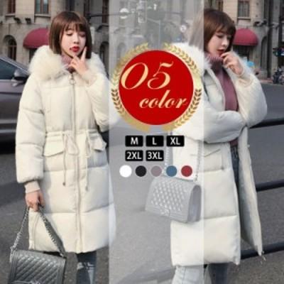 ダウンコート レディース ロング丈 シンプル 中綿コート ダウンジャケット ファーフード付き 大きいサイズ 暖かい カジュアル 防寒防