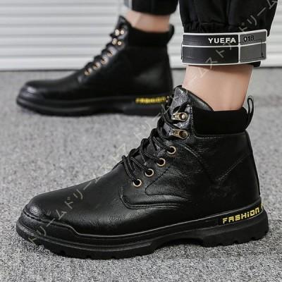 メンズ ショートブーツ レトロ 紳士靴 マーティンブーツ ワークブーツ 革ブーツ ハイカット メンズブーツ ライディングブーツ 20代 30代 40代 編み上げブーツ
