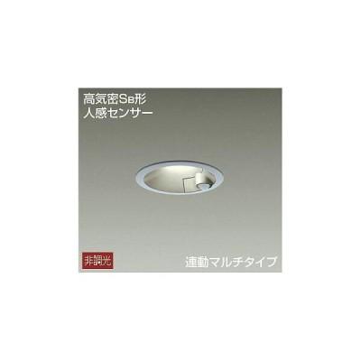 (代引不可)大光電機(ダイコー) DDL-4496YS LEDダウンライト(電球色) センサー付 (A)