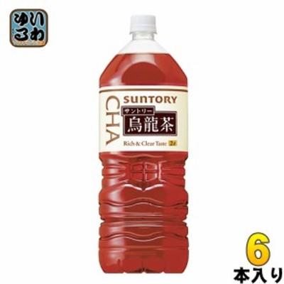 サントリー ウーロン茶 2L ペットボトル 6本入