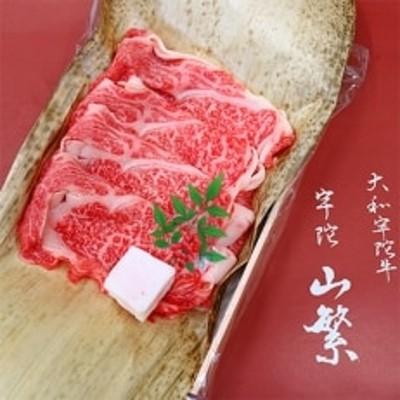 【宇陀市名産品】宇陀牛(黒毛和牛) 特選ロース すき焼き用 約350g