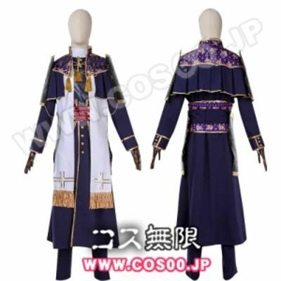刀剣乱舞◆へし切長谷部 極化 出陣◆コスプレ衣装