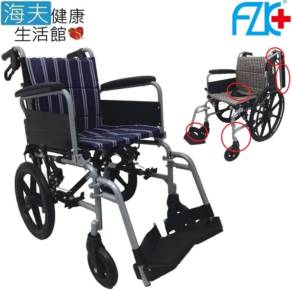 FZK 拆手 拆腳 折背 輪椅 16吋座寬 16吋後輪(K4-1616)