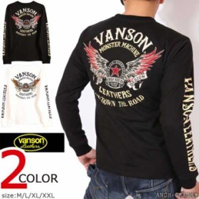 VANSON バンソン ウィングスター ロンT(NVLT-2102)【送料無料】長袖Tシャツ ロングTEE 刺繍