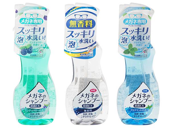 日本 SOFT99~眼鏡清洗液(200ml) 多款可選【D201854】
