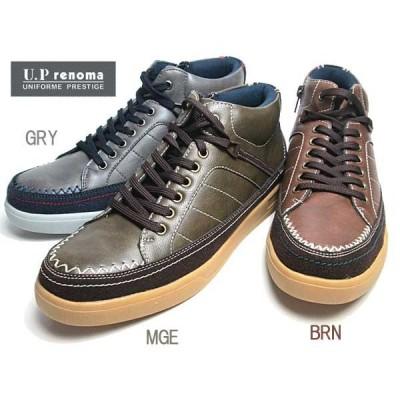 ユーピー レノマ U.P renoma 内側ファスナー付きスニーカー メンズ 靴