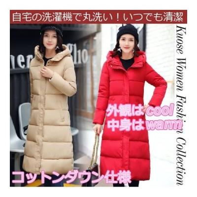 【送料無料】韓流Aラインのシンプルロングコットンダウン フード付き 中綿 防寒あったか 腰丈 無地 ボリューム レディース ジャケット 艶有り