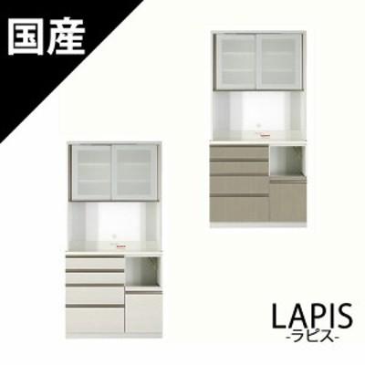 高橋木工所 ラピス キッチンボード S100H オープン 幅100.3×奥行45×高さ205c