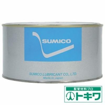 住鉱 切削剤(タッピングペースト) スミタップペーストスーパー 1kg STP-10 ( 1233009 )