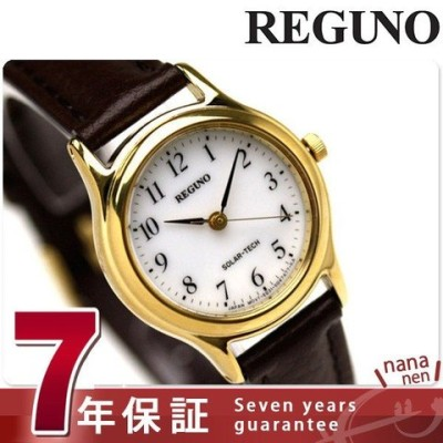 シチズン REGUNO レグノ ソーラーテック スタンダード RS26-0031C