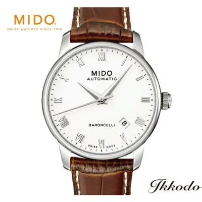 MIDO ミドー バロンチェッリ 自動巻き  ステンレスケース 5気圧防水 正規品 メンズ腕時計 2年保証 M8600.4.26.8