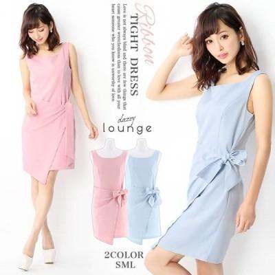 キャバ ドレス キャバドレス ワンピース 大きいサイズ ラップ風 タイト ミニドレス S M L natsuレディース 女性 dazzyloung