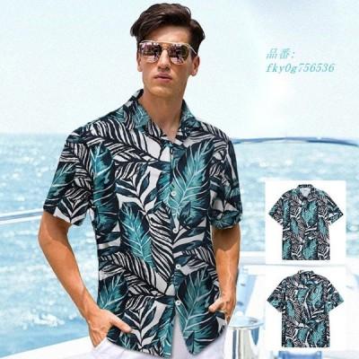 カジュアルシャツ 半袖シャツ 総柄 トップス メンズ シャツ 夏物 柄物 夏服 半袖カジュアル
