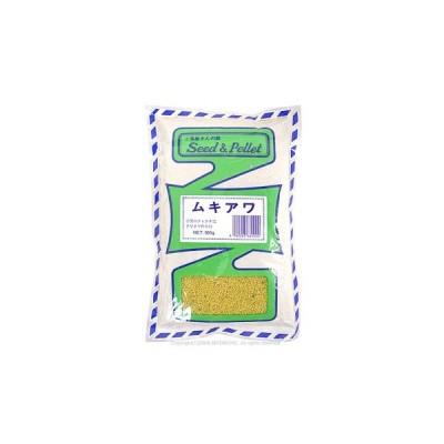 西種商店   ムキアワ 500g   9990112  BIRDMORE バードモア 鳥用品 鳥グッズ エサ 餌 ごはん おやつ 鳥 とり トリ インコ 文鳥 コザクラ ヨウム オウム