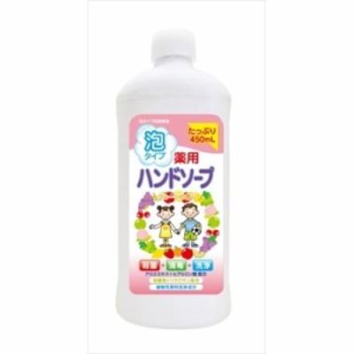 薬用ハンドソープフルーツ詰替用ボトル450ML