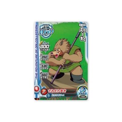DQダイの大冒険 クロスブレイド  01-009 オーク C [コモン] 【1弾】