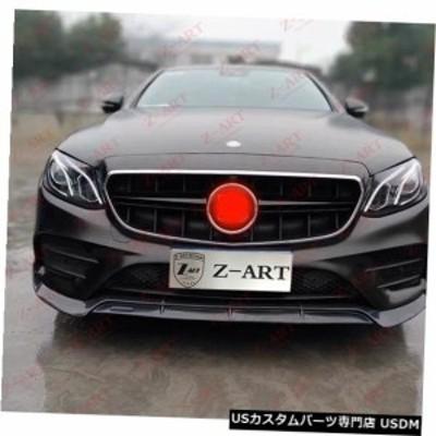 2017-2019 Z-ART for Mercedes Benz E CoupeカーボンファイバーフロントリップC238カーボンファイバーフロントチンカーボンファイバーフ