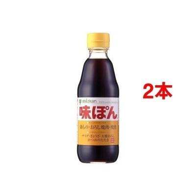 ミツカン 味ぽん ( 360ml*2コセット )/ 味ぽん