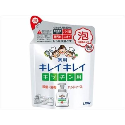 キレイキレイ薬用キッチン泡ハンドソープ 替え 180ml 【 ライオン 】 【 ハンドソープ 】