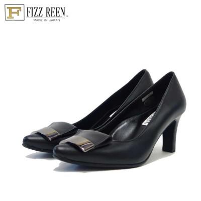 フィズリーン FIZZ REEN  8529 ブラック(レディース) 7cmヒール ポインテッドトゥ パンプス(日本製)「靴」