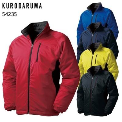 秋冬用 作業用品 防寒着 中綿ブルゾン メンズ クロダルマKURODARUMA 54235 撥水 新作
