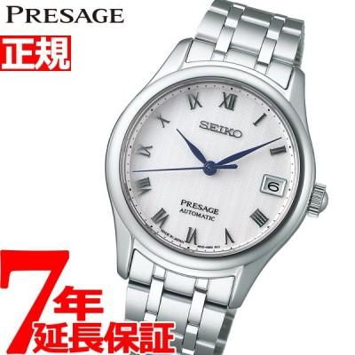 店内ポイント最大26倍!セイコー プレザージュ 自動巻き メカニカル 腕時計 レディース SRRY047 SEIKO PRESAGE