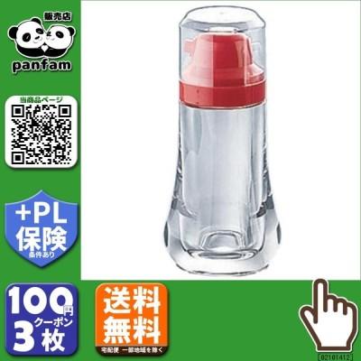 送料無料|減塩 健康醤油さしポッタンα レッド 0245005|b03