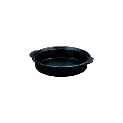 【まとめ買い10個セット品】 アルミ合金万能鍋 大 S-850
