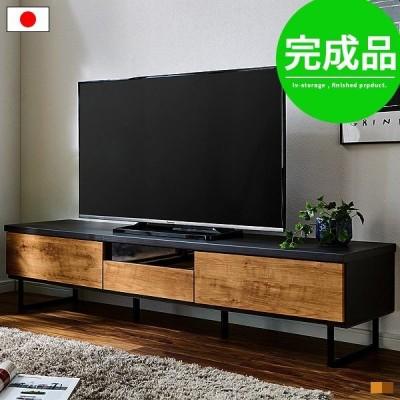 テレビ台 ローボード おしゃれ 完成品 収納 北欧 テレビボード 180