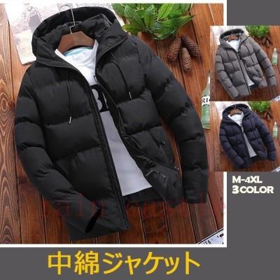 秋冬物 M-4XL 中綿コート メンズ 冬 暖かい ジャケット フード付き 防寒 アウトドア 新品