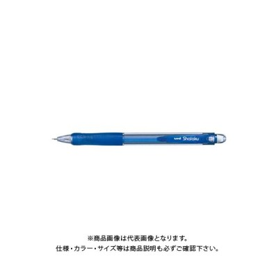 三菱鉛筆 VERYシャ楽 M5-100 透明青 M5100T.33