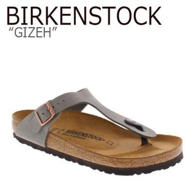 ビルケンシュトック サンダル BIRKENSTOCK メンズ レディース GIZEH ギゼ STONE ストーン 043391 FLBKAS2M01 シューズ