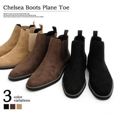 ブーツ メンズ 靴/glabella(グラベラ)プレーントゥ チェルシーブーツ/メンズ サイドゴア プレーントゥ フェイク スウェード スエード ミドルカット 秋 おしゃれ