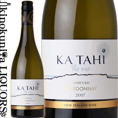 カ タヒ シャルドネ [2019] 白ワイン 辛口 750ml ニュージーランド テ アワンガ KA TAHI CHARDONNAY
