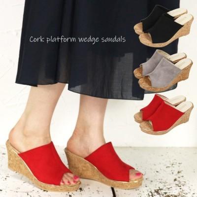 サンダル レディース  サンダル ウエッジソール靴  コルク 走れる   ウェッジサンダル  ウエッジ 履きやすい  疲れにくい 7.5cmヒール  4-473