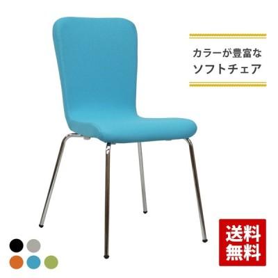 椅子 チェア カフェ おしゃれ 接客 ダイニングチェア ミーティング オフィス 会議 クッション ブルー