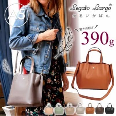【商品レビュー記入で+5%】Legato Largo(レガートラルゴ) かるいかばん ミニトートバッグ ミニショルダーバッグ 2WAY 合皮 レディース LH
