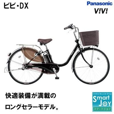 パナソニック ビビ・DX vivi 電動アシスト自転車 2020年モデル 24インチ BE-ELD436 内装3段変速付き 3年間盗難保証付き チャイルドシート装着可能