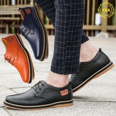 ビジネスシューズ メンズ 歩きやすい 疲れない プレーントゥ 外羽根 牛床革 革靴 紳士靴 シューズ 通勤 出張 営業