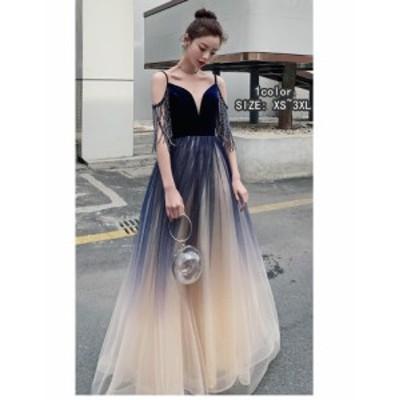 パーティードレス 結婚式 ワンピース キレイめ ロング丈ドレス 演奏会 ウエディングドレス aライン 大きいサイズ お呼ばれドレス 上品 二