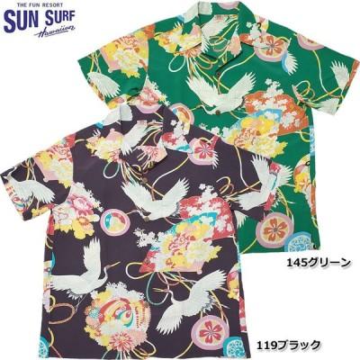 SUNSURF サンサーフ #SS38679 半袖 アロハシャツ スペシャルエディション『THE CRY OF CRANE』 メンズ ミリタリー ハワイアン 夏 トップス オープンシャツ
