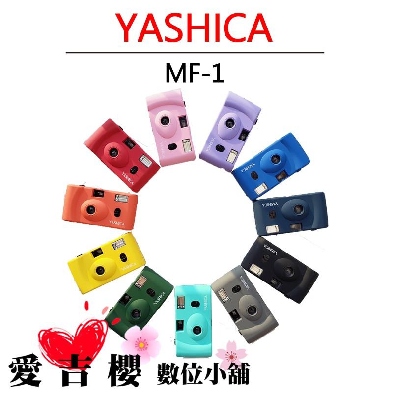 YASHICA MF-1 底片相機 135底片 底片機 含電池 手腕帶 底片 菲林因斯特 MF1