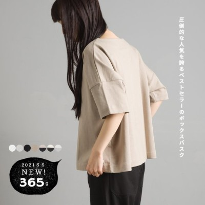 OMNES バスク生地 ボックスカットソー 半袖Tシャツ ボーダー 無地  レディース フリーサイズ カジュアル ボートネック バスクシャツ