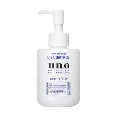 UNO(ウーノ) スキンケアタンク(さっぱり) 160ml 保湿液 化粧水 資生堂