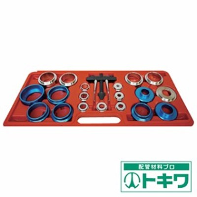 日平 クランクシールツール LB-106 ( 8354990 )
