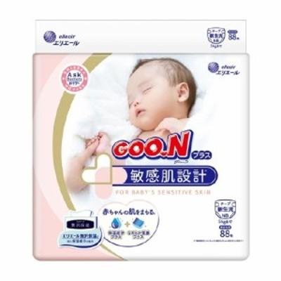 グーンプラス 敏感肌設計 新生児 88枚(おむつ)