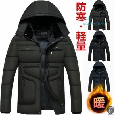 中綿入りジャケット メンズ アウター 冬服 メンズ 軽量 ダウンジャケット あったか ダウンコート 冬物 ダウン 大きいサイズ 防寒